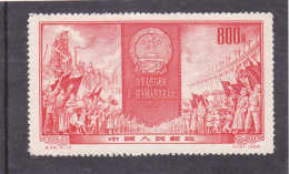 # 191  STAMP, 1954, MNH**, CHINA - Unused Stamps
