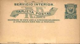 DOMINICAINE - Entier Postal Non Voyagé- A Voir - L 2663 - Dominicaine (République)
