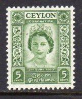 Ceylon 1953 Coronation, MNH, SG 433 (D) - Sri Lanka (Ceylan) (1948-...)