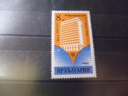 BULGARIE     YVERT N°2476 - Bulgarien