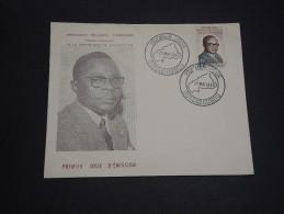HAUTE VOLTA - FDC Maurice Yaméogo En 1960 - A Voir - L 2714 - Haute-Volta (1958-1984)
