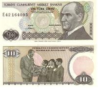 Turquía - Turkey 10 Lirasi 1970 (L1970) Pick 193(2) UNC - Turquia