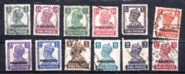 PAKISTAN    Lot  N° 364   Oblitere - Pakistan