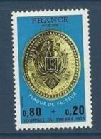 "FR YT 1838 "" Journée Du Timbre "" 1975 Neuf** - Unused Stamps"