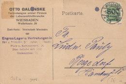 INFLA DR 308 A A EF, Geprüft, Auf PK Der Fa. Otto Glinske, Mit Stempel: Wiesbaden 5.10.1923 - Allemagne