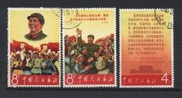 CHINE  Lot De Timbres Oblitérés N°1731 / 32 / 33 - Verzamelingen & Reeksen