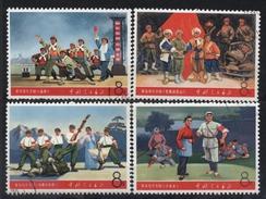 CHINE Série N° 1754 à 1757  Timbres Oblitérés - Gebruikt