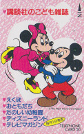 Télécarte Japon  / 110-011 - DISNEY - MICKEY & MINNIE ** Danse Dance ** - Japan Phonecard Telefonkarte - Disney