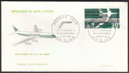 Ivory Coast Abidjan 1966 / FDC / Airplains Air Afric / Douglas DC- 8F - Airplanes
