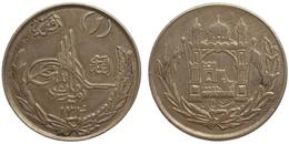 1 Afghani 1925 (Afghanistan) Silver - Afghanistan