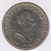 @Y@   Tadzjikistan  5  Com  2001  Unc   (3101) - Tadjikistan