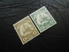 D.R.Mi 7+8  3/5Pf*  Deutsche Kolonien ( TOGO ) 1900 - Colony: Togo