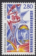FRANCE Francia Frankreich - 1995 - Yvert 2940, La Sidérurgie Lorraine, Neuf, Parfait - Nuevos