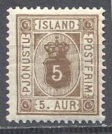 Islande Timbres De Service YT N°5 Neuf ** - Dienstzegels