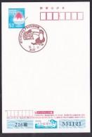 Japan Commemorative Postmark, Olympic Brazil Stamp Exhibition Bull's Eye Toucan (jca486) - Neufs
