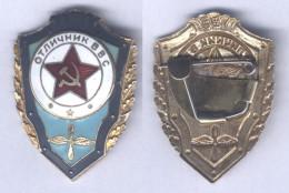 Insigne Du Brevet D'Exellence De L'Aviation - Russie - Other