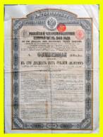 EMPRUNT RUSSE 4 % OR DE 1889 + COUPONS PAYABLES À L'ORIGINE EN 1918 / 1919 - Russie