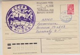 Russia 1980 Polar Ship Ca Murmansk (32263) - Poolshepen & Ijsbrekers