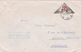 Pologne - Lettre - 1944-.... Republic