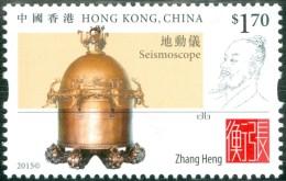 ZHANG HENG - Hong Kong 2015 - Chinese Mathematician, Astronomer - First Seismoskop - Sin Clasificación
