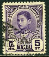 Thailande 1941 Y&T 236 ° - Thaïlande