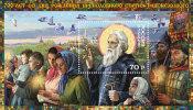 Russia 2014 Mih. 2091 (Bl.209) Venerable Sergius Of Radonezh MNH ** - 1992-.... Federation