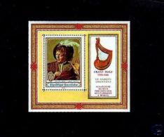 RWANDA - 1969 - PAINTINGS & MUSIC - FRANS HALS - MINT - S/SHEET! - Art