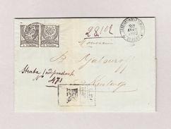 Türkei CONSTANTINOPLE GALATA 23.4.1888 Waagrechtes Paar 1Piastre R-Brief Nach Constanta Rumänien - 1858-1921 Empire Ottoman