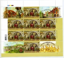 Ukraine 2016 Lviv Brewery In Sheet - Ukraine
