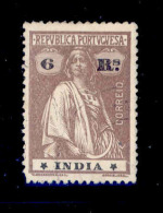 ! ! Portuguese India - 1914 Ceres 6 R (Lozenged - Stars 2-2) - Af. 261 - No Gum - Portuguese India