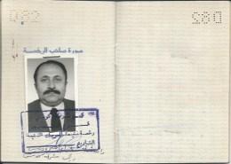 Document DO000125 - Sudan Driver's Licence - Historische Documenten