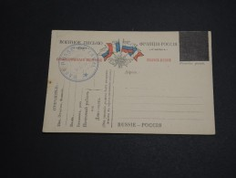 FRANCE - Carte FM  France / Russie De La Base Russe De Laval - A Voir - L 2936 - Cartes De Franchise Militaire