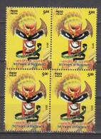 INDIA,  2013, 50 Years Of Nagaland,  Block Of 4,  MNH, (**) - India