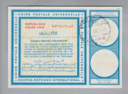 Aegypten Ganzsache Coupon Réponse International 1968-03-P Kairo - Égypte