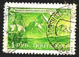 USSR RUSSIA 1943 USED Stamp BERING EXPLORER   - Sea Shipp - Used (LOT - 22 - 005) - 1923-1991 USSR