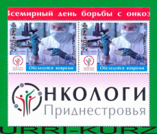 TRANSNISTRIA 2013 Medicine World Worldwide Day Of Fight Against Cancer Cancerous Diseases 2v+label Imperforated MNH - Disease