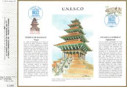 Sur Feuillet CEF , FDC 1991 Paris . 2 Timbres UNESCO . - FDC