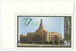 QATAR 2012 MNH 90TH YEARS OF QATARI ENDOWMENT DEED - Qatar