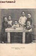 SHANGHAI CHANGHAI SHANG-HAÏ LOTERIE D'ENFANTS CHINA CHINE KIANG-SOU JEU KIANG-NAN - China