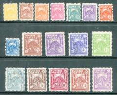 Tunisie Y&T N°250 à 267 (manque Le N°258) Neufs Avec Charnière * - Unused Stamps