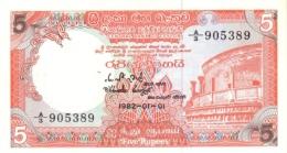 CEYLON 5 RUPEES 1982 P-91 UNC  [ CEY343a ] - Sri Lanka