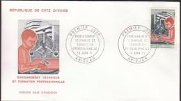 Ivory Coast Abidjan 1971 / FDC / Power Drill - Fábricas Y Industrias