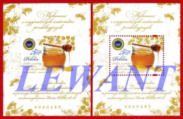 POLAND - 2016 Polish Regional Products - Honey - Official Release Polish Post - 2 X Souvenir Sheet MNH - Unused Stamps