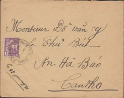 INDOCHINE  CACHET POSTE RURALE  TAN HUNG Pour CANTHO 1931   Réf  G249 - Covers & Documents