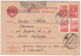 Russia USSR Lithuania Lietuva Poland 1951 Zidikai Zhidikai, Mazeikiai Mazheikiai, Canceled In Zidikai - Lithuania