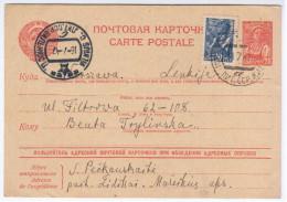 Russia USSR Lithuania Lietuva Poland 1947 Zidikai Zhidikai, Mazeikiai Mazheikiai, Canceled In Zidikai, Vilnius - Lituania
