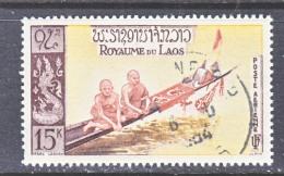LAOS    C 28   (o)   BUDDHIST  MONKS - Buddhismus