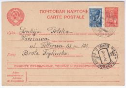 Russia USSR Lithuania Lietuva Poland 1948 Zidikai Zhidikai, Mazeikiai Mazheikiai, Canceled In Zidikai, Vilnius - Litauen