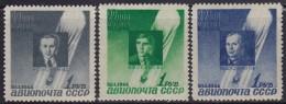 4988. Russia USSR 1944 Cosmos, MNH (**) Michel 892-894 - 1923-1991 URSS