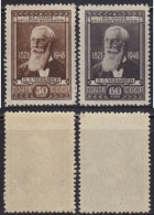 4992. Russia USSR 1946 Mathematician Pafnuty Chebyshev, MH (*) Michel 1023-1024 - 1923-1991 URSS